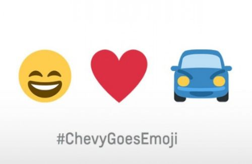 chevrolet emoji